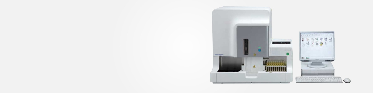 Автоматическая система осадка мочи Aution Hybrid AU-4050